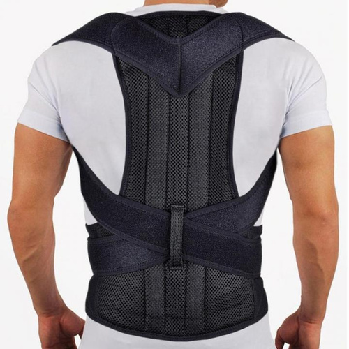 Фиксирующий корсет для спины с 2-я ребрами жесткости
