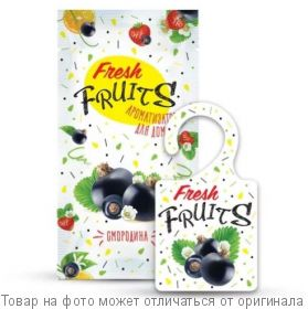Ароматизатор для дома Fresh fruits Смородина, шт