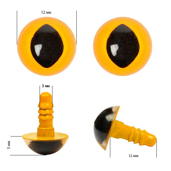 Глазки для игрушек пластиковые винтовые кошачьи 12 мм (13010)