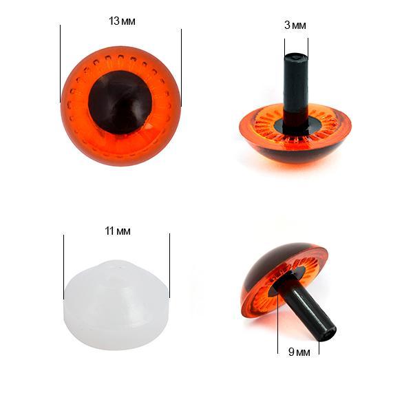 """Глазки для игрушек """"живые"""" с фиксатором пластик 13 мм. (11367)"""