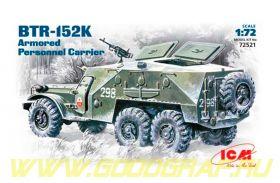 БТР-152K, Советский бронетранспортер