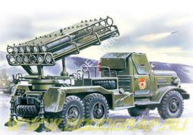 """Грузовой автомобиль БM-24 """"Катюша"""""""