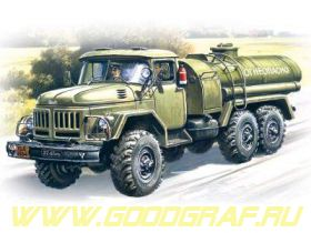 Зил-131 Бензозаправщик