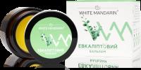 Бальзам эвкалиптовый White Mandarin,30 мл