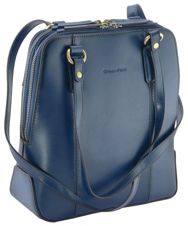 Кожаная женская сумка-рюкзак Bruno Perri L13272/6