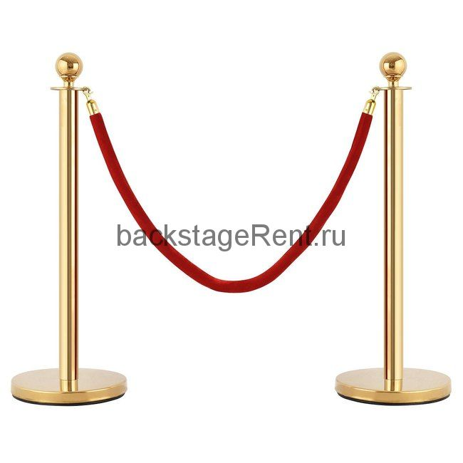 Аренда золотого столбика с красным канатом