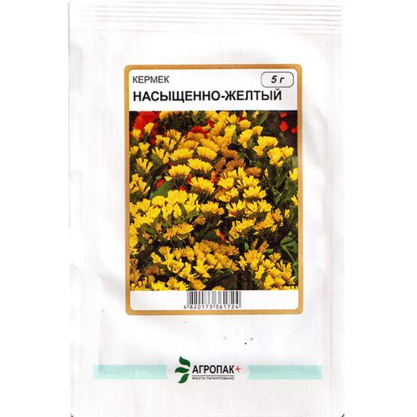 """""""Выемчатый"""" ,Насыщенно-Желтый (5 г) от Legutko, Польша"""