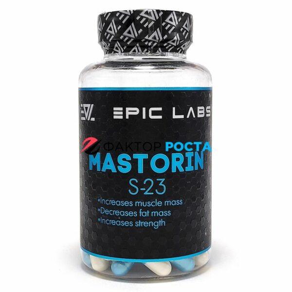Epic Labs Mastorin S-23 90 капс