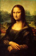 Мона Лиза (Репродукция Леонардо да Винчи)