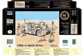 Фигуры Группа дальней разведки.Северная Африка.2МВ