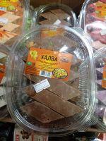 Халва Узбекская шоколадная  400гр