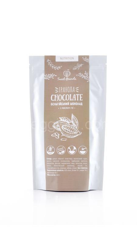 Гранола Chocolate бельгийский шоколад Sweet Granola,300 грамм
