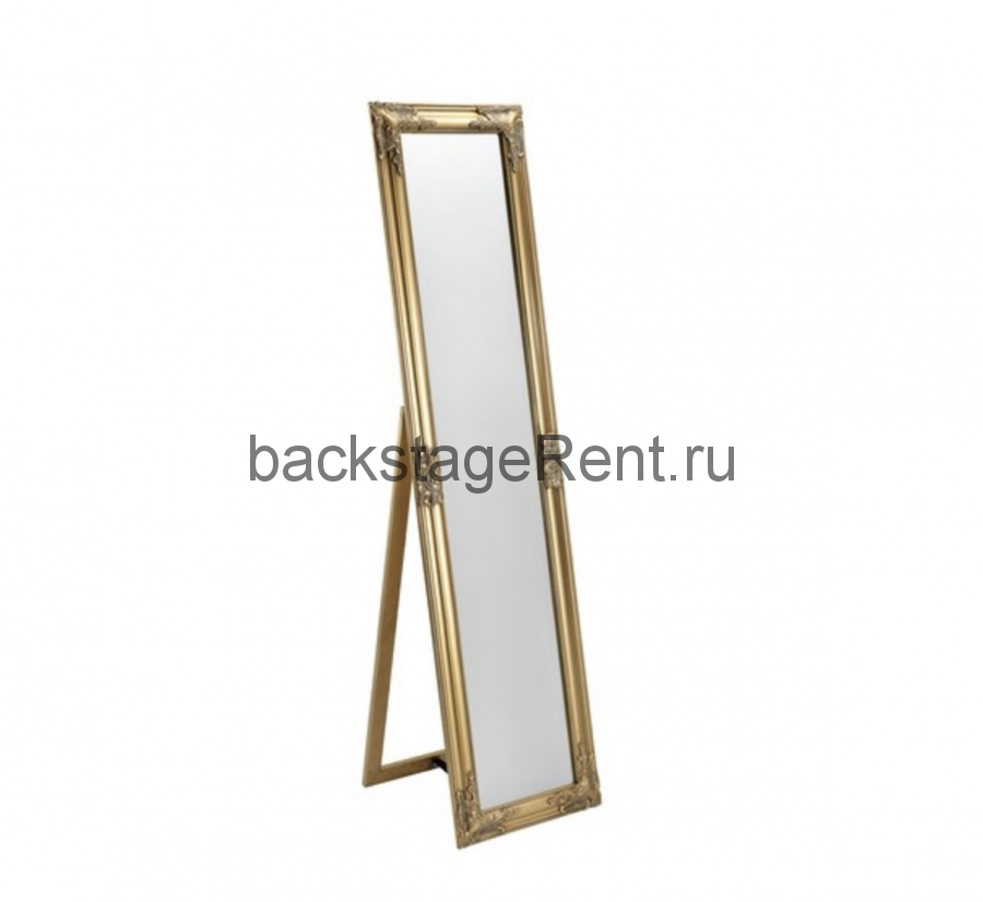 Аренда зеркала в золотом багете с подставкой 160х40