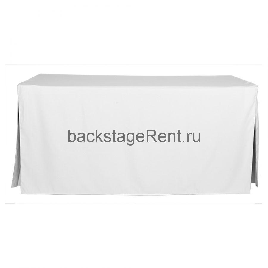 Аренда стола в белой скатерти 150х75