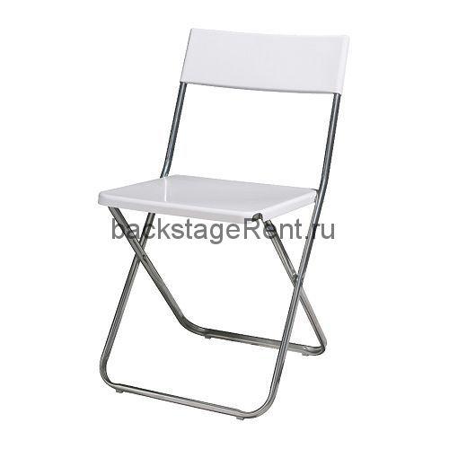 Аренда складного стула черного/белого
