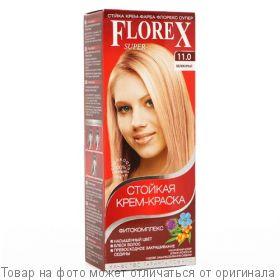 Краска для волос Florex-Super КЕРАТИН 11,0 Жемчужный блонд, шт