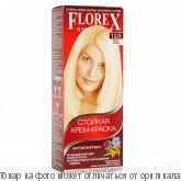 Краска для волос Florex-Super КЕРАТИН 12,0 Ультра-блонд, шт
