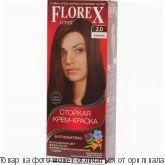 Краска для волос Florex-Super КЕРАТИН 2,0 Каштан, шт