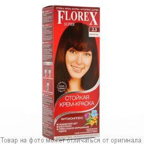Краска для волос Florex-Super КЕРАТИН 2,3 Шоколад, шт