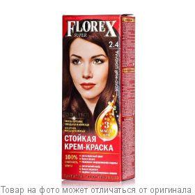 Краска для волос Florex-Super КЕРАТИН 2,4 Молочный шоколад, шт