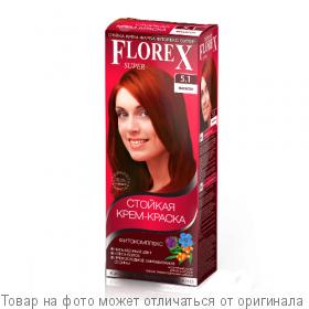 Краска для волос Florex-Super КЕРАТИН 5,1 Махагон, шт