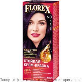Краска для волос Florex-Super КЕРАТИН 6,0 Баклажан, шт