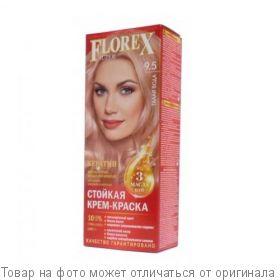 Краска для волос Florex-Super КЕРАТИН 9,5 Талая вода, шт