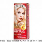 Краска для волос Florex-Super КЕРАТИН 9,9 Белокурый, шт