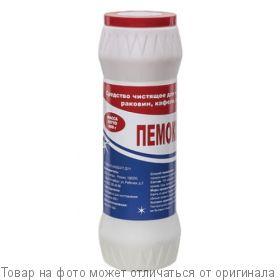 Пемоксоль-М ХЛОР 500гр., шт