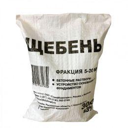 Щебень 5–20 мм, 30 кг