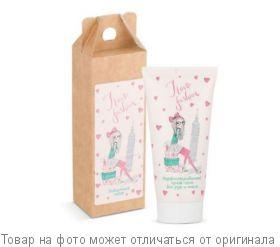 """Подарочный набор """"I love fashion"""" (парф.крем-гель для рук и тела 150мл), шт"""