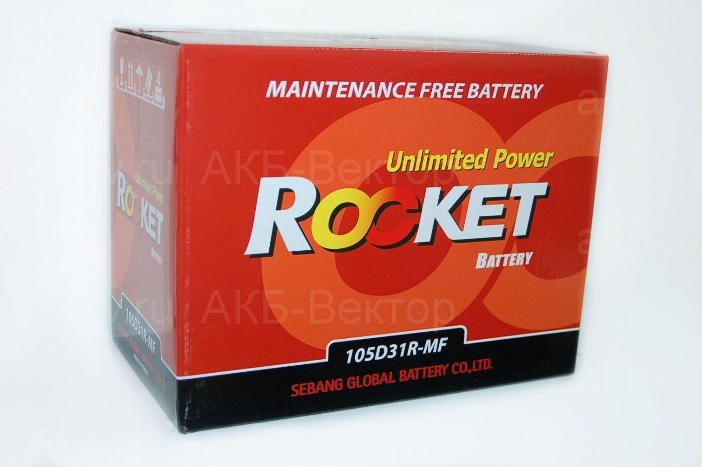 Rocket 90Ач  760Ач (105D31L / 105D31R)