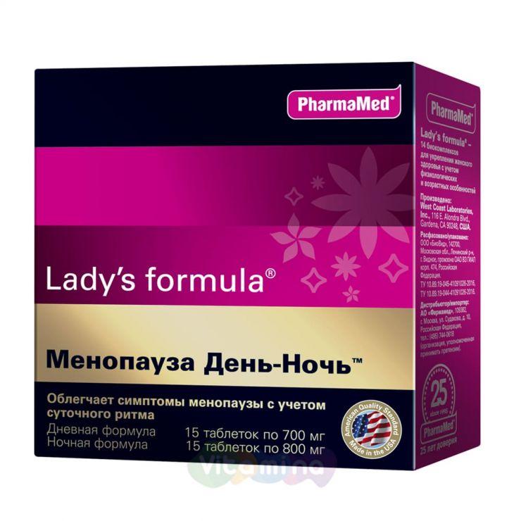 Леди-С формула менопауза день-ночь  №15 + №15 табл
