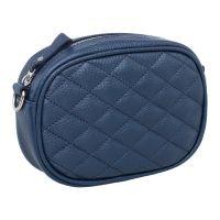 Женская сумка трансформер Lalur Dark Blue