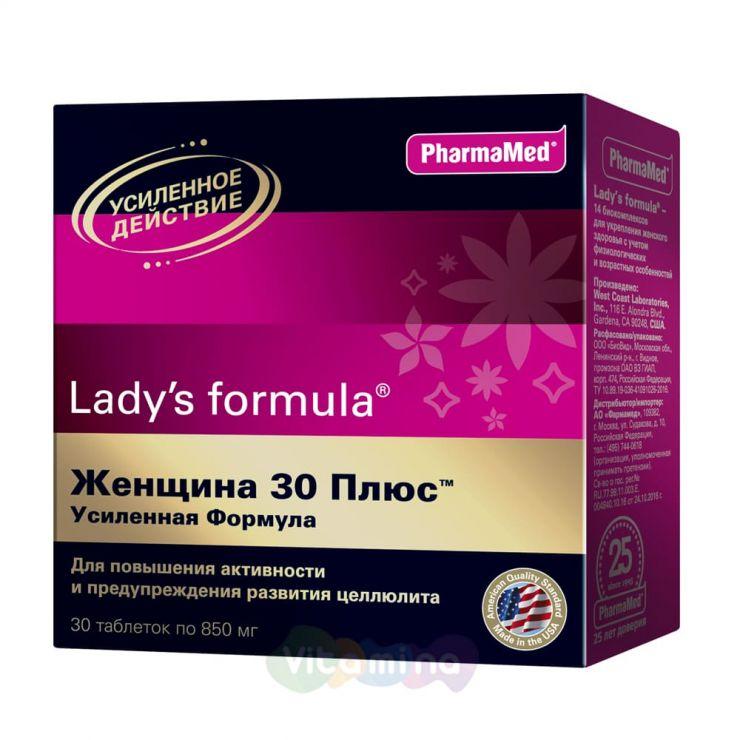 Леди-С формула женщина 30 плюс N30 табл