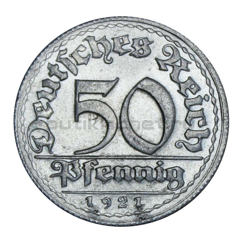 50 пфеннигов 1921 Германия