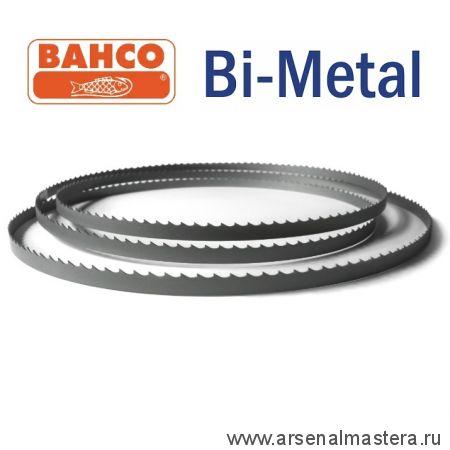 Пильное ленточное полотно 1712 х 13 х 0,6 мм 6 TPI BiM биметаллическое / JWBS-10 BAHCO 3851-13-0.6-H-6-1712