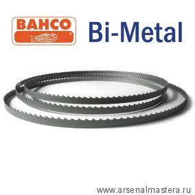 Пильное ленточное полотно 2240 х 13 x 0,6 мм 4 TPI BiM биметаллическое / JBS-12 BAHCO 3851-13-0.6-H-4-2240