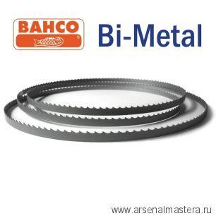 Пильное ленточное полотно 1425 х 6 x 0,6 мм 6 TPI BiM биметаллическое BAHCO 3851-6-0.6-H-6-1425