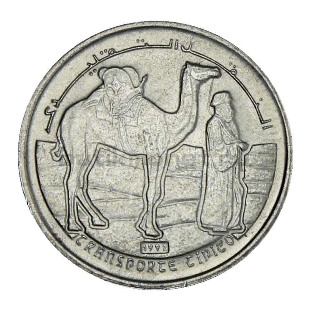 2 песеты 1992 Западная Сахара