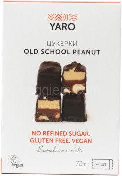 Набор конфет Yaro Old school peanut (арахис), 72 грамма