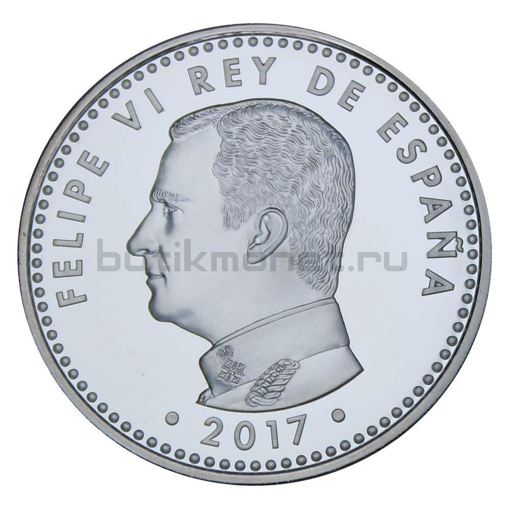 10 евро 2017 Испания Чемпионат мира по футболу 2018 в России