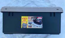 Экспедиционный ящик Iris RV BOX 800 с разделителем