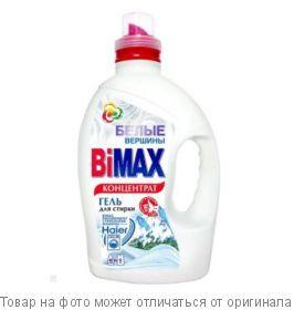 BiMax Белые вершины.Гель для стирки 1,3л, шт
