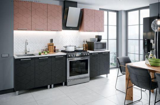 Кухня Орегано 1 МДФ