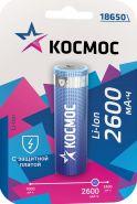 Аккумулятор КОСМОС LI18650-2600mAh с защитой