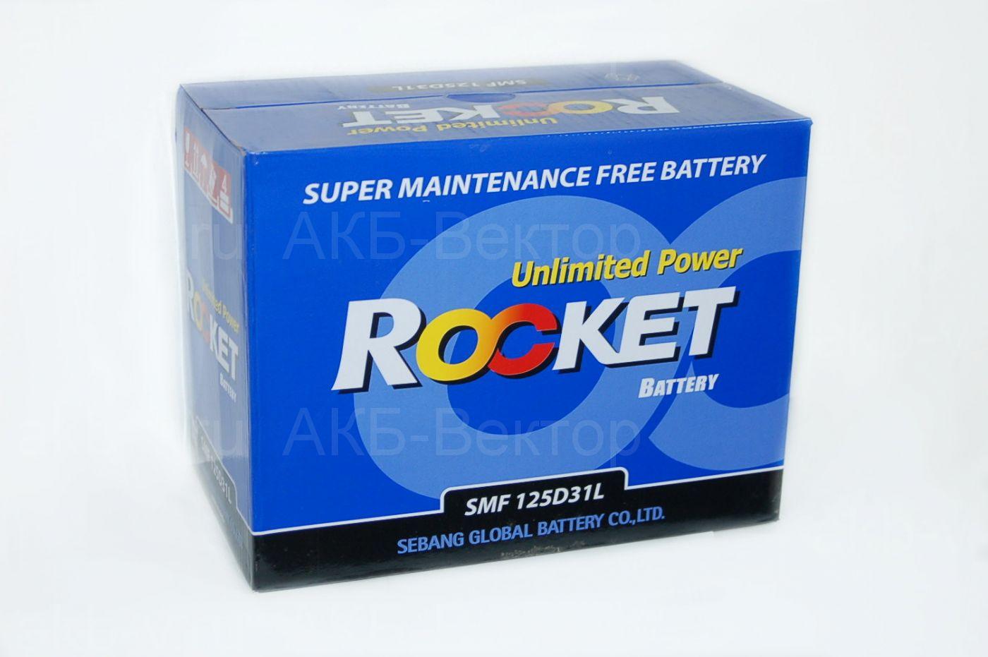 Rocket 100Ач 125D31L /125D31R