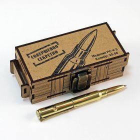 Авто ручка из настоящего патрона (калибр 30.08) в оригинальной коробке(оружейном ящике)
