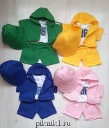 Спортивный костюм 4 предмета с кепкой