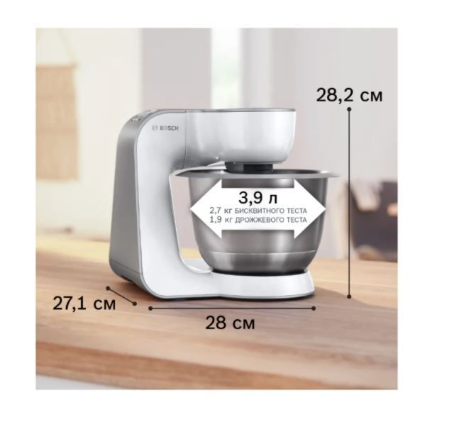 Комбайн Bosch MUM5824C